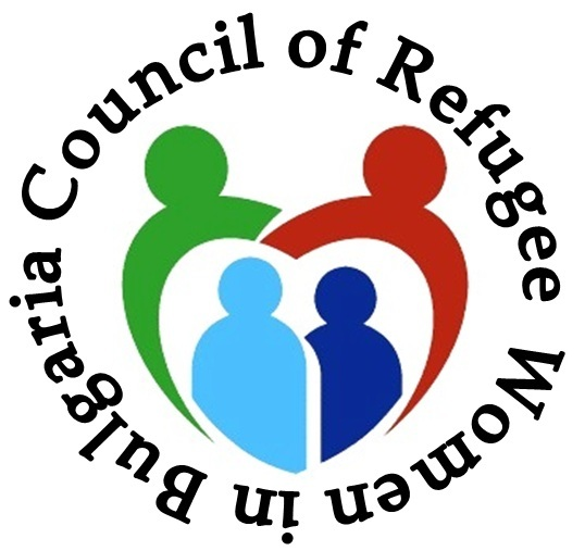 Logo Council of Refugee Women in Bulgaria