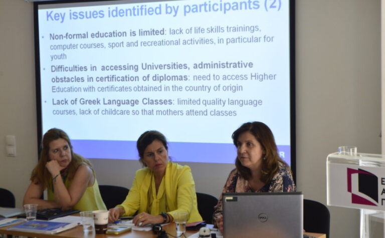 Refugee, Migrant Aducation and Social Policies in Greece: Finding Synergies and Sustainable Policies - National Roundtable of Greece 2019