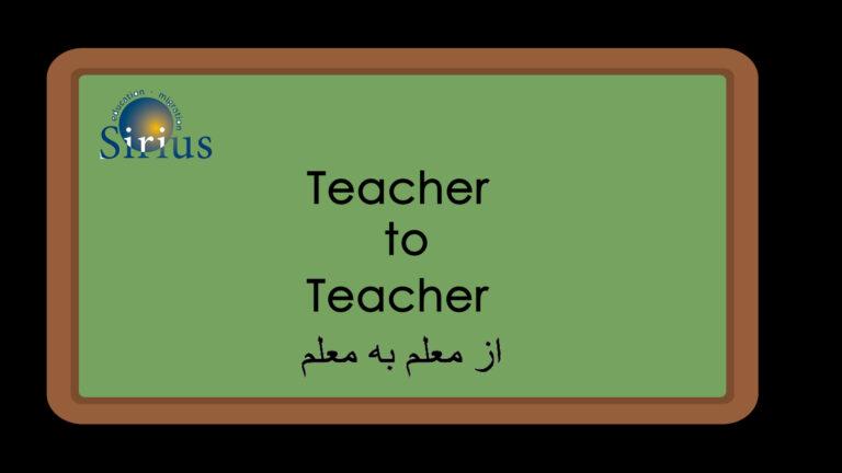 Teacher to Teacher - Covid-19 situation in Afghanistan
